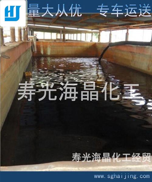 聚合硫酸铁-化工池