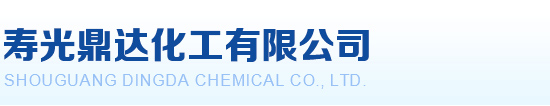 潍坊次氯酸钠,潍坊液氨生产厂家-寿光海晶化工工贸